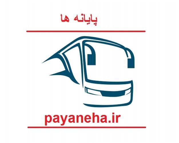 شرایط خاص پیش فروش بلیط اتوبوس برای سال نو