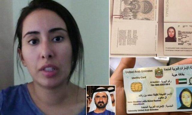 نهادهای حقوقی خواهان مداخله سازمان ملل برای آزادی دختر حاکم دبی شدند