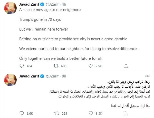 دومین پیام ظریف به همسایگان ایران بعد از شکست ترامپ: با هم آیندهای بهتر بسازیم