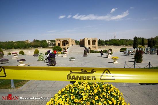تهران؛ ۱۳بدرِ ۱۴۰۰