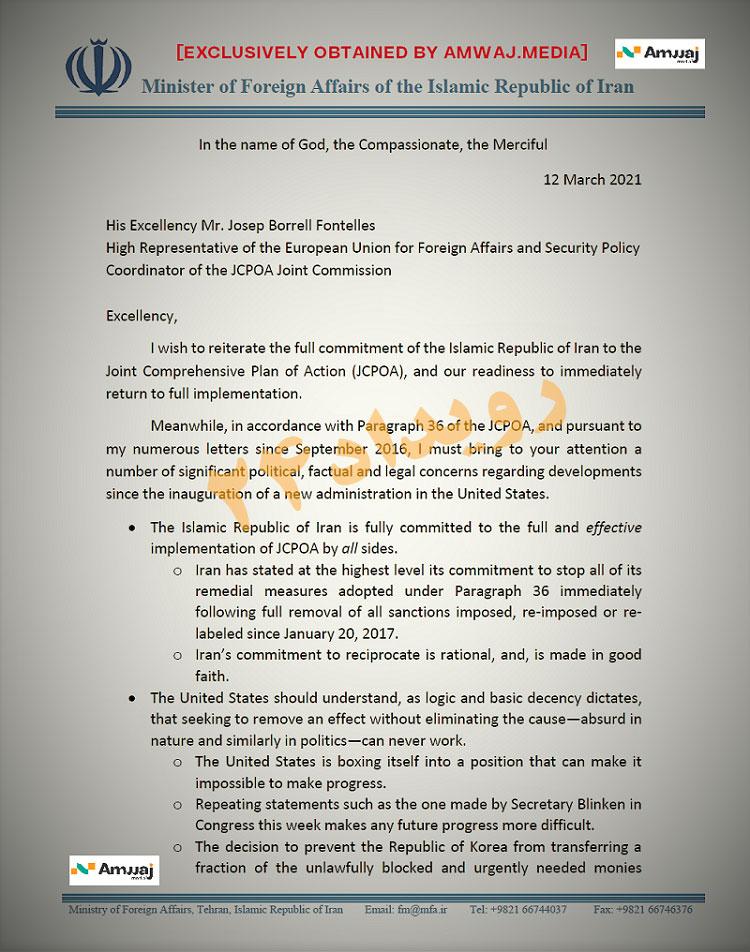 انتشار جزئیات نامه تند ظریف به بورل/ پشت پرده نامه ۶ صفحهای وزیر خارجه ایران + سند