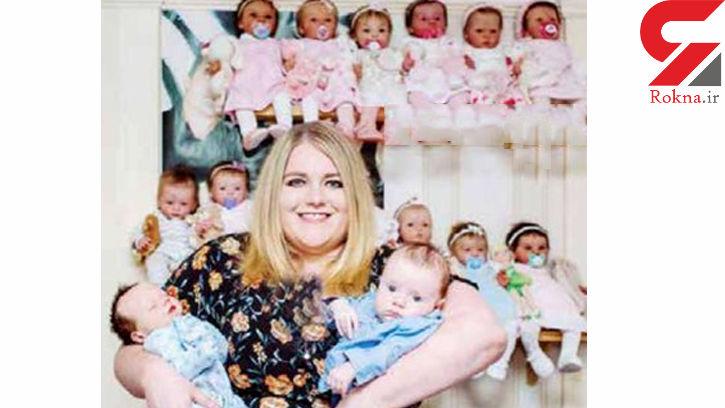 عروسک هایی که زن انگلیسی را حامله کرد +عکس