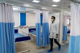 بخش بستری بزرگترین بیمارستان سیار کشور