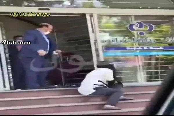 لحظه کتک زدن یک زن بانک رفاه و توضیح رئیس شعبه