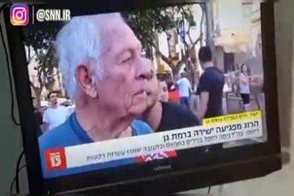 مسخره بازی بی تربیتی یک صهیونیست در پخش زنده تلویزیون