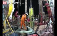 ببینید: حادثه در دکل نفتی