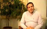 فیلم منتشر شده از عذرخواهی نماینده مجلس از مردم