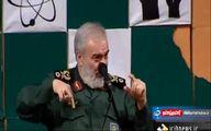 جزئیات دقیق و جدید نحوه ترور شهید فخریزاده از زبان جانشین فرمانده سپاه