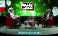 مناظره عبدی پژمانفر(2):روحانی را استیضاح و حتی اعدام کنید