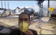 جدیدترین فیلم از آتشسوزی مهیب در قزوین و شرکت تاژ