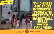 دختر14 ساله غول چینی با 226 سانتیمتر قد