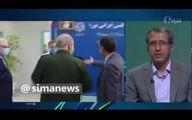 اثربخشی و ایمنی زایی ۱۰۰ درصدی واکسن ایرانی جدید