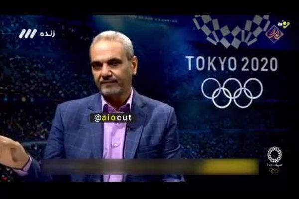 گاف جدید جواد خیابانی در افتتاحیه المپیک