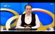 طعنه به مدال آوری کاروان ایران تلویزیون؛دو سیخ کوبیده اضافه و نوشابه