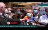 وضعیت قرمز کرونایی و بحرانی تهران تا کی ادامه دارد فیلم