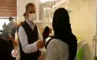 پزشک زیبایی قلابی به دام افتاد|فیلم هولناک