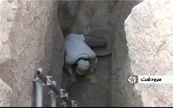 فیلم دیدنی از کشفی بزرگ در زیر مجموعه تخت جمشید(پارسه)
