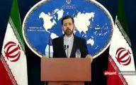 واکنش ایران درباره ادعای رسانه عربی برای نقش پهپاد اسرائیلی در ترور فخری زاده