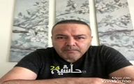 کنایه سنگین فریبرز عرب نیا بازیگر معروف مرد را ببینید