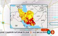هشدار فوری؛تهران قرمز اعلام شد