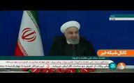 حرفهای روحانی در مورد وضعیت نوروز ۱۴۰۰+فیلم