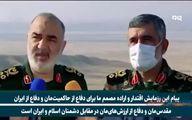 بازتاب رزمایش موشکی و پهپادی سپاه در شبکه صهیونیستی آی 24