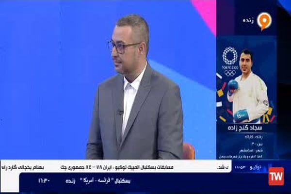 گاف تاریخی مجری تلویزیون؛ فوتبال ایران طلای المپیک دارد
