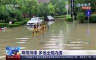تصاویر هولناک از شهری که غرق شد