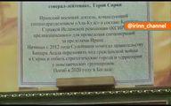 پرتره سیاه قلم سردار سلیمانی در موزه افتخارات نظامی روسیه +فیلم