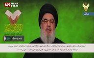 ببینید/ نصرالله: دشمنان با وجود امام خامنهای راه به جایی نخواهند برد