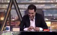 لو دادن عشق آتشین سعید راد در برنامه همرفیق شهاب حسینی