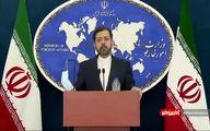 واکنش ایران به درز اطلاعات محرمانه آژانس