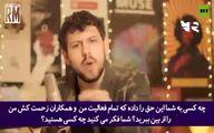 حمله انتقادی مجری انگلیسی به آمریکا و توقیف رسانههای ایرانی