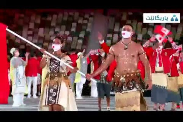 لباس بومیان تونگا سوژه جذاب افتتاحیه المپیک