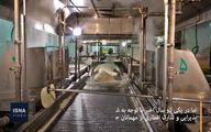 آشپزخانه حرم رضوی و چهار هزار غذای افطاری فیلم