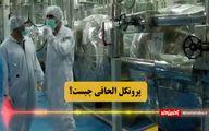 پنجم اسفند چه اتفاقی در ایران میافتد؟ + جزئیات