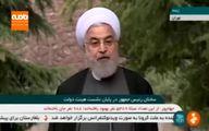 روحانی: روند رشد اقتصادی کشور مثبت بوده است + ویدئو
